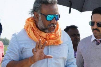 Anubhav SInha WithA yushmann Khurrana