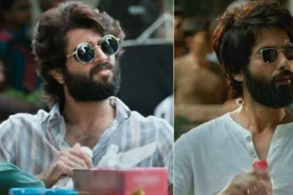 Arjun Reddy film actor Vijay Deverakonda dont want to watch Shahid Kapoor Kabir Singh movie