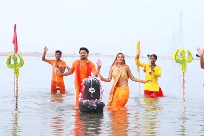 Bol bam Song Deepak Dildar