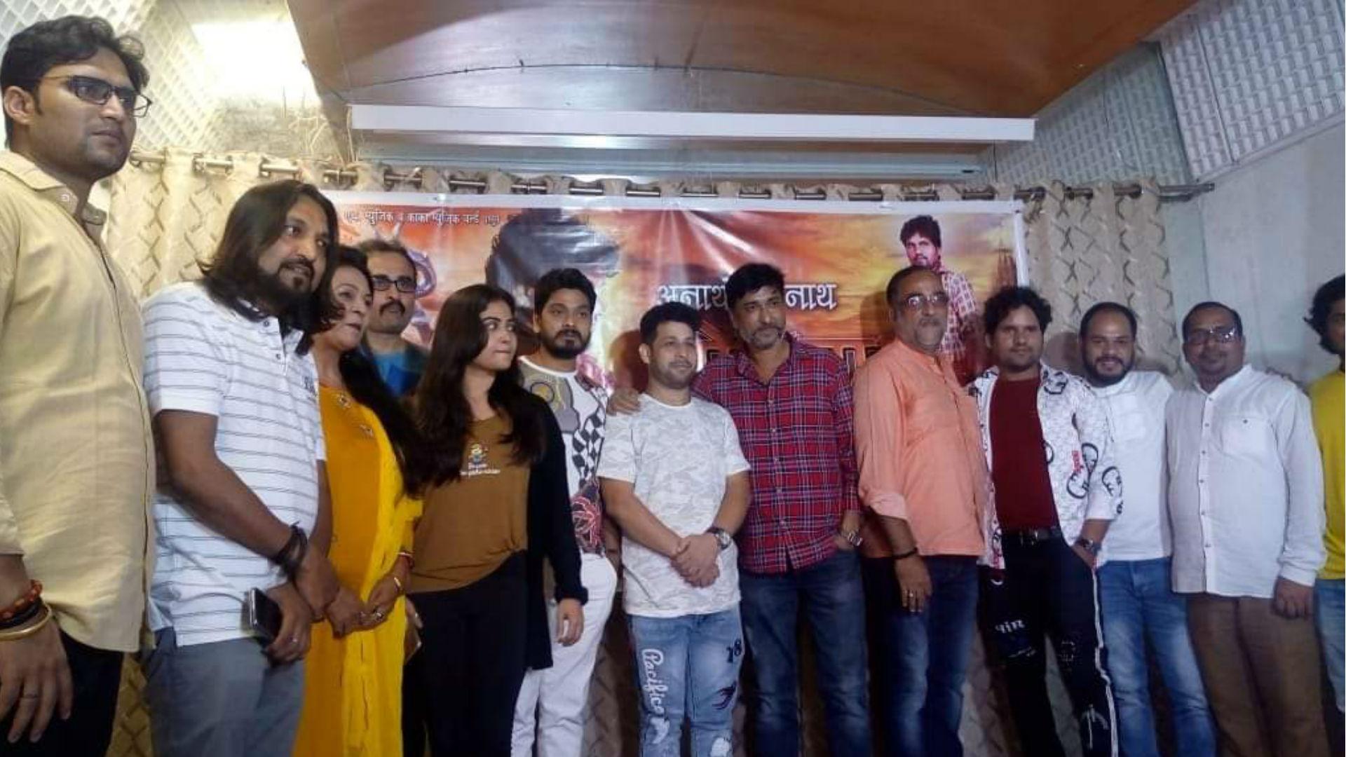 भोजपुरी फिल्म अनाथों के नाथ भोलेनाथ से बड़े पर्दे पर होगी छोटू छलिया की वापसी, मुंबई में लॉन्च हुआ पोस्टर