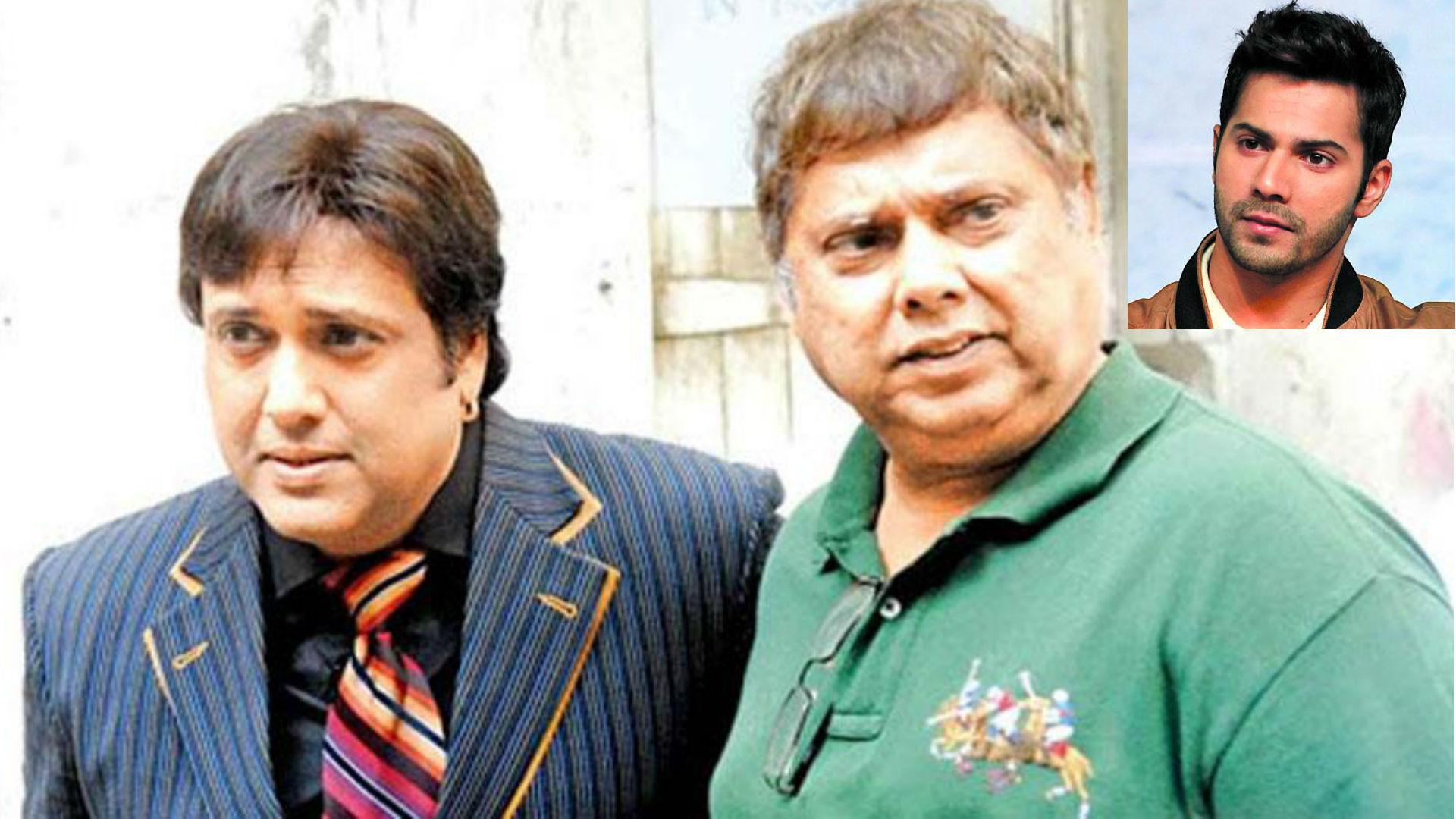 डेविड धवन पर भड़के गोविंदा, कहा- मैंने उनके साथ 17 फिल्में की, जो उनका बेटा वरुण धवन भी नहीं करेगा