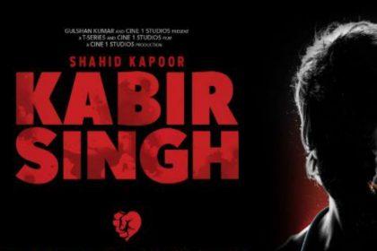 Kabir Singh film Shahid Kapoor Kiara Advani