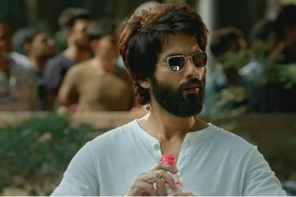 Kabir singh movie box office collection Shahid Kapoor Bharat Salman khan Uri The Surgical Strike Vicky Kaushal