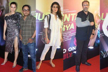 कंगना रनौत ने रखी थी फिल्म जजमेंटल है क्या की स्पेशल स्क्रीनिंग, देखिए 'क्वीन' के खास मेहमानों की तस्वीरें