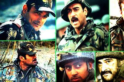 Kargil Vijay Diwas Films