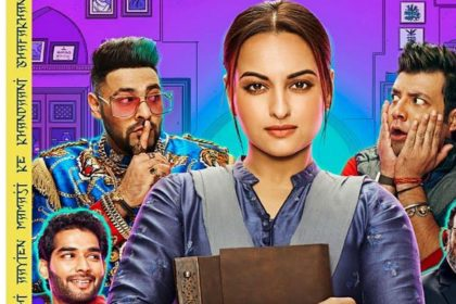 Khandaani Shafakhana Movie trailer 2 launch Baat Toh Karo Sonakshi Sinha Varun Sharma Badshah film release date