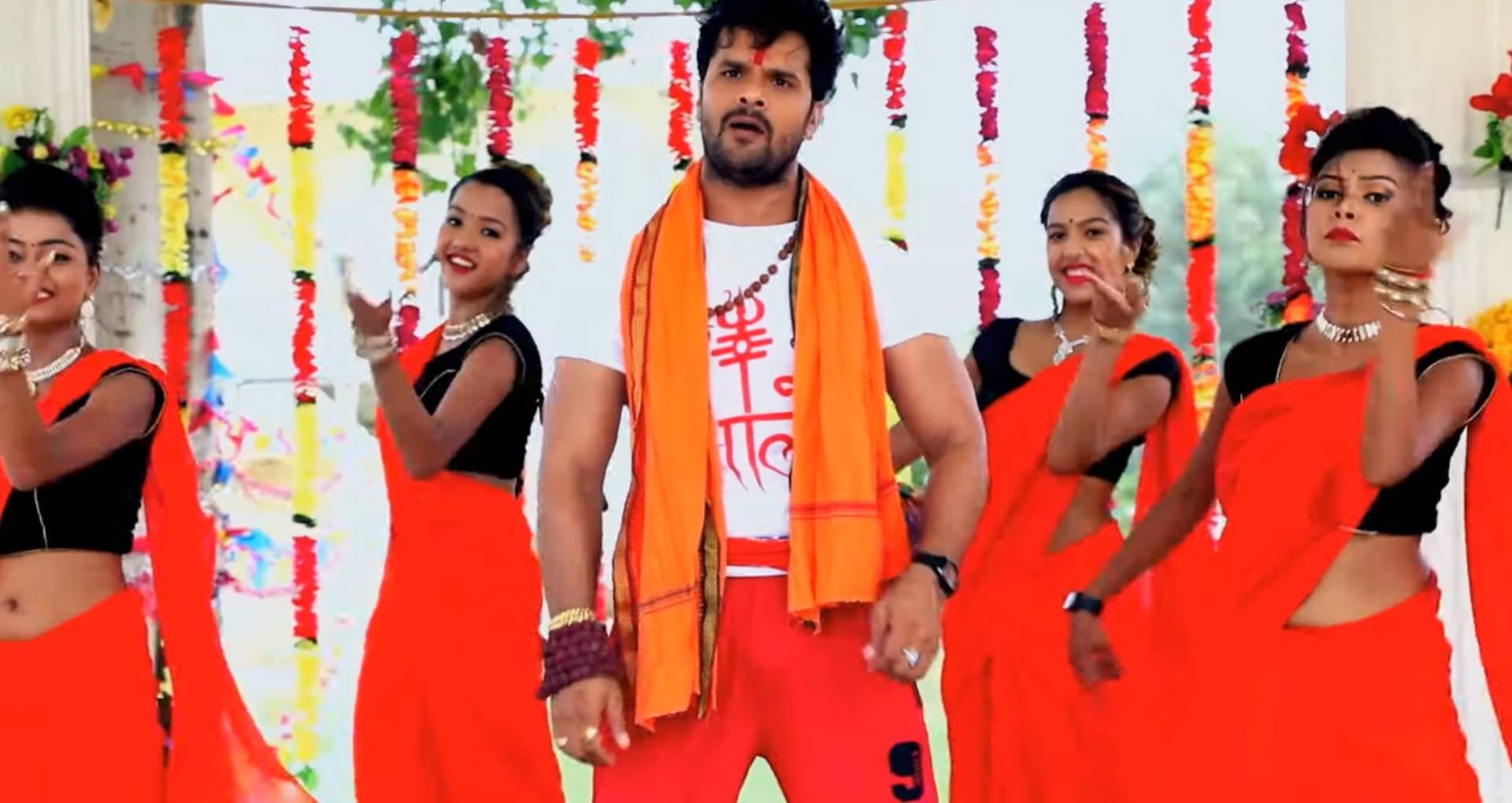 Sawan Me Rajau Naa Aile Song: खेसारी लाल यादव के इस कांवड़ गीत झूम रहे हैं शिवभक्त, देखिए नया बोल बम सॉन्ग