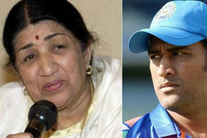 Lata Mangeshkar requested Mahendra Singh Dhoni for not to retire Indian cricket team