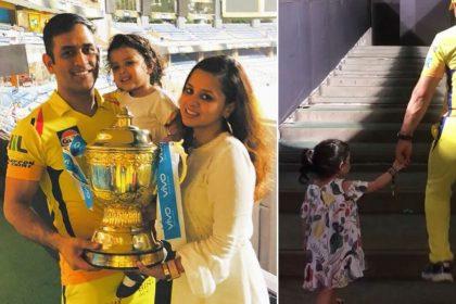 Mahendra Singh Dhoni Birthday MS Dhoni bonding with daughter Ziva Dhoni video Sakshi Dhoni