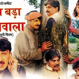 Manoj tiwari Rani Chatterjee