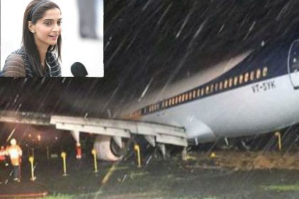 Mumbai rains Rakul Preet Singh stuck at airport Sonam Kapoor ask for flight status