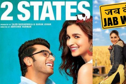 2 States And Jab We Met Poster