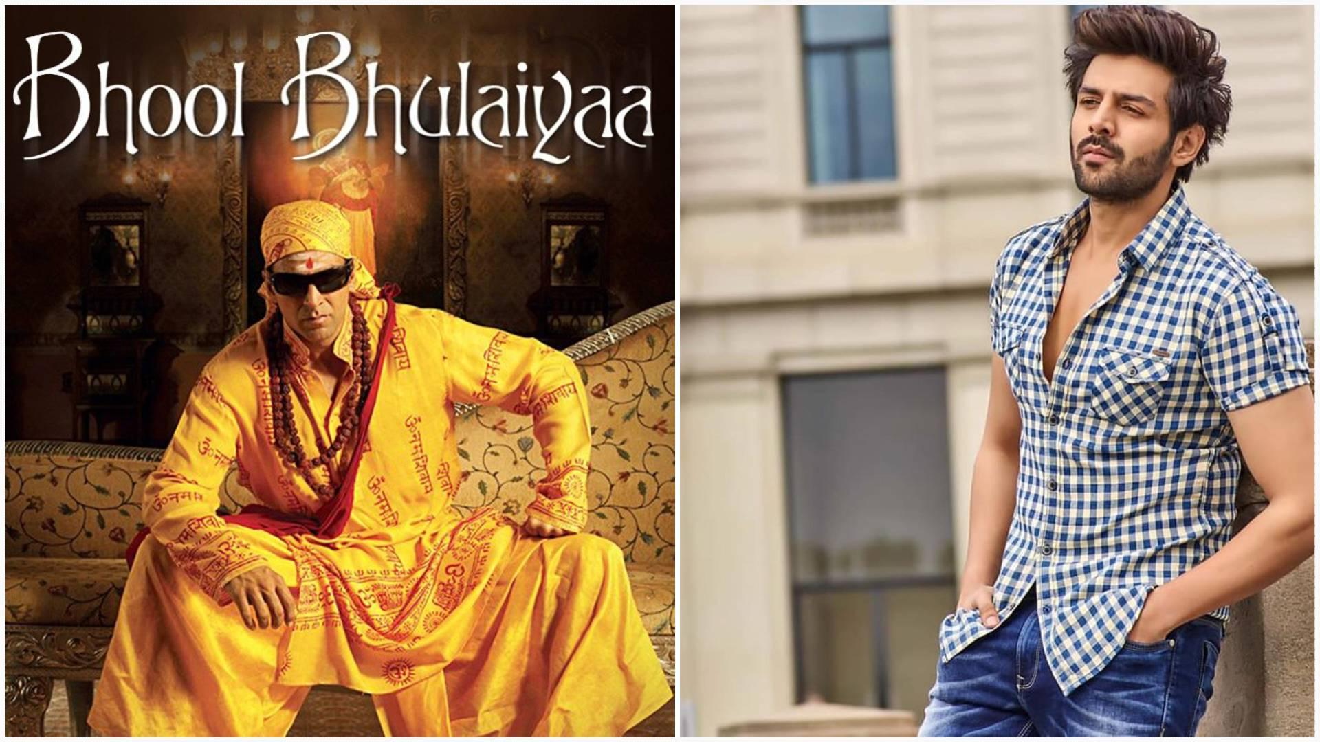 Bhool Bhulaiyaa 2: इस बार होगा डबल धमाल, जब हॉरर कॉमेडी का तड़का लगाते नजर आएंगे कार्तिक आर्यन-अक्षय कुमार