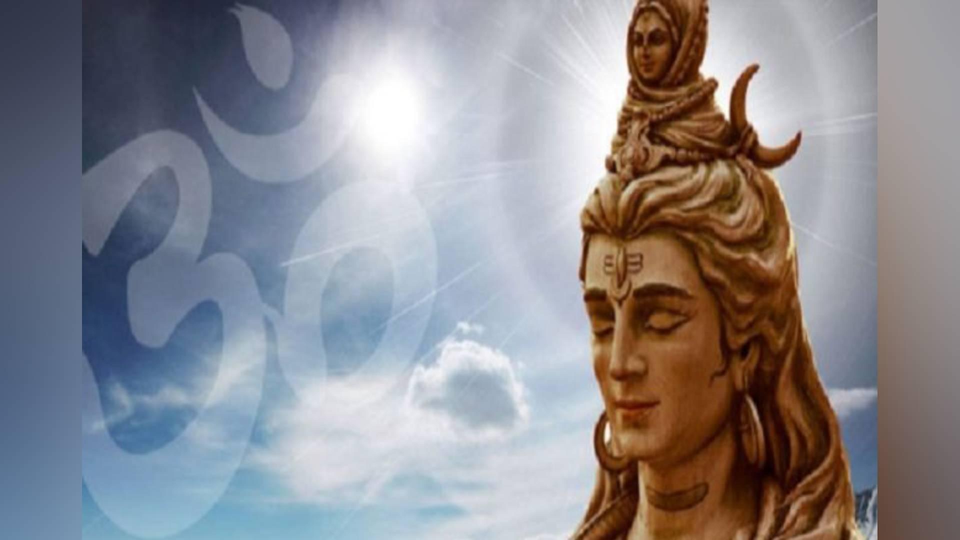 Sawan 2019: इस सावन अपनों को इन मैसेज के जरिए भेजे भगवान शिव के शुभ संदेश, जीवन में आएंगी ढेरों खुशियां