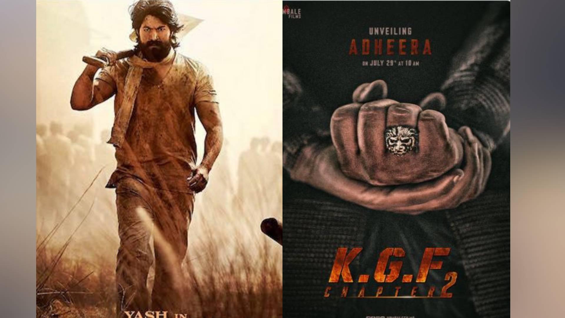 KGF Chapter 2: फिल्म का पहला दमदार पोस्टर हुआ रिलीज, इस दिन होगा खलनायक अधीरा के किरदार का खुलासा