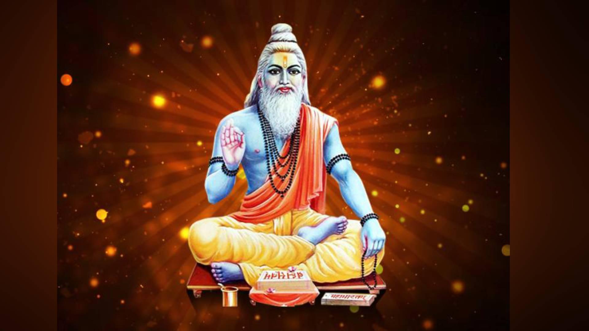 Guru Purnima: गुरु पूर्णिमा के दिन 149 साल बाद हो रहा है चंद्र ग्रहण, जानिए किन राशियों पर पड़ेगा अशुभ प्रभाव