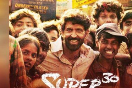 Super 30 Song Question Mark