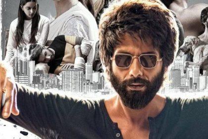 Kabir Singh Box Office Collection