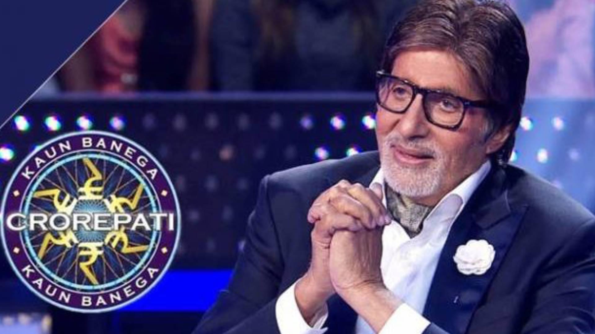 Kaun Banega Crorepati 11 Promo: अमिताभ बच्चन ने दिया सफलता का नया मंत्र, कहा- विश्वास है तो अड़े रहो