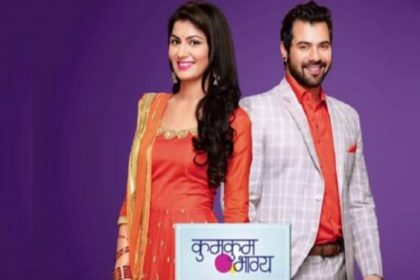 TV TRP Report