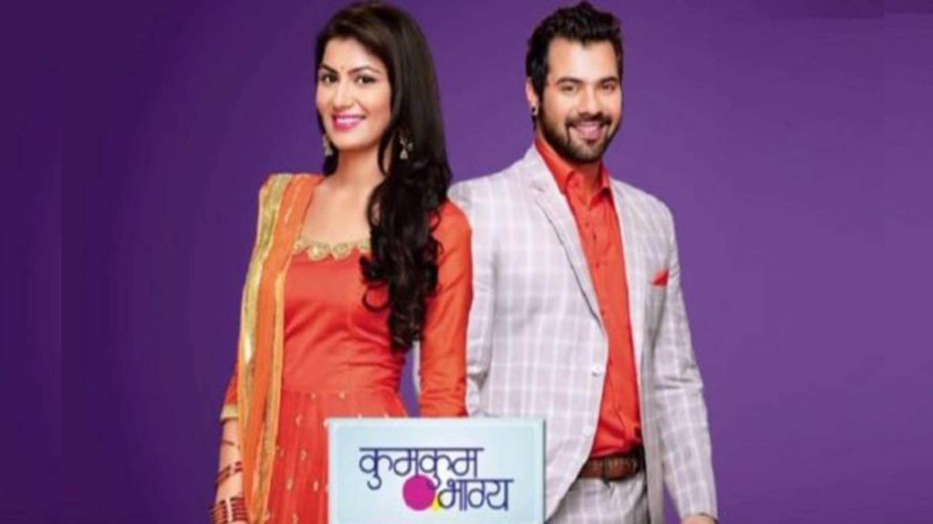 TV TRP: पहले नंबर पर पहुंचा टीवी सीरियल कुमकुम भाग्य, टॉप 5 से बाहर हुआ द कपिल शर्मा शो