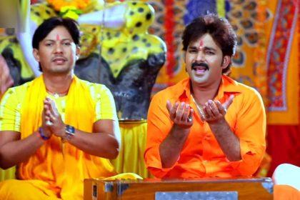 Pawan Singh Bol Bam Song