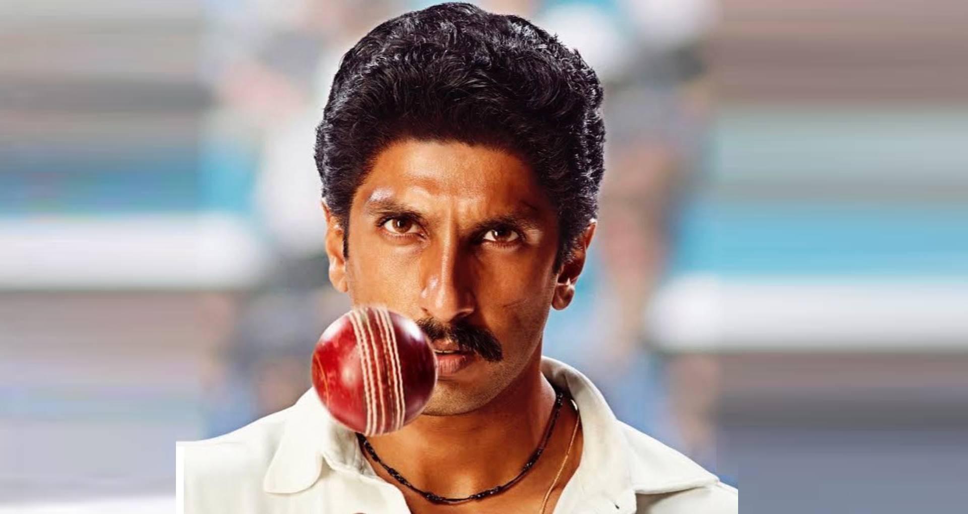 रणवीर सिंह ने अपने बर्थडे पर लॉन्च किया फिल्म 83 का फर्स्ट लुक, कपिल देव की तरह गेंद घुमाते दिखे एक्टर