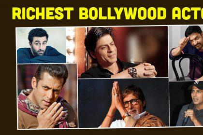 Richest Bollywood Actors: कमाई के मामले में भी है ये स्टार सबसे आगे, जानिए तीनों खान में कौन है नंबर 1