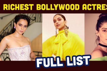 10 Richest Bollywood Actresses: कंगना रनौत-दीपिका पादुकोण ही नहीं बल्कि ये एक्ट्रेसस भी है इस लिस्ट में शामिल