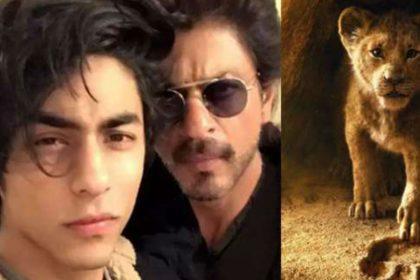 फिल्म द लॉयन किंग को मिल रहे प्यार पर शाहरुख खान ने किया ट्वीट, इस अंदाज में को-एक्टर्स को कहा शुक्रिया