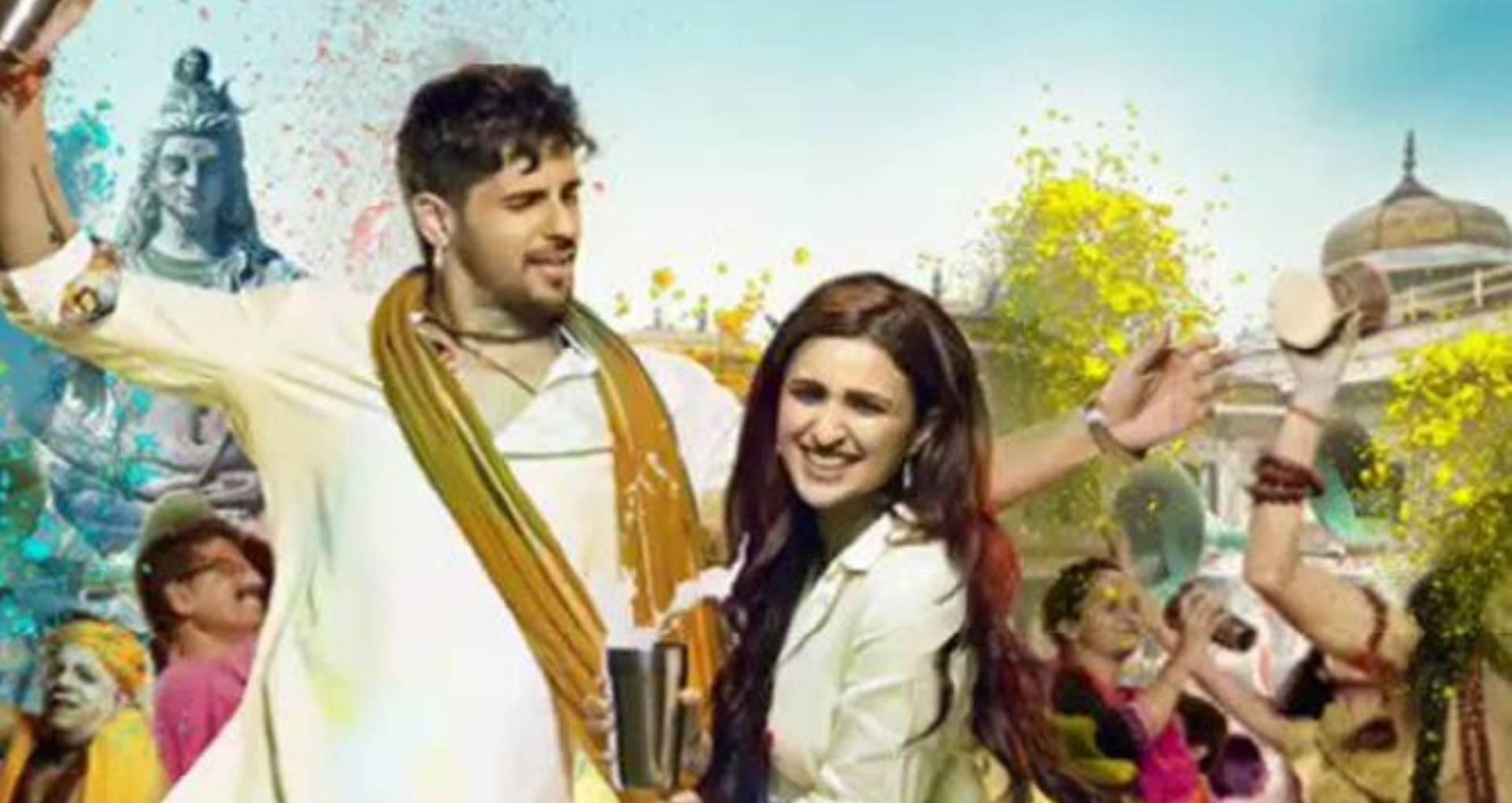फिल्म जबरिया जोड़ी में होगा भोजपुरी के इस सुपरहिट गाने का रीमेक वर्जन, ठुमके लगाते दिखेंगे सिद्धार्थ मल्होत्रा