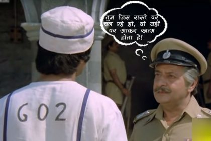 Uttar Pradesh Police warning to UP criminals by Kaalia movie dialogue tweet viral Sambhal encounter