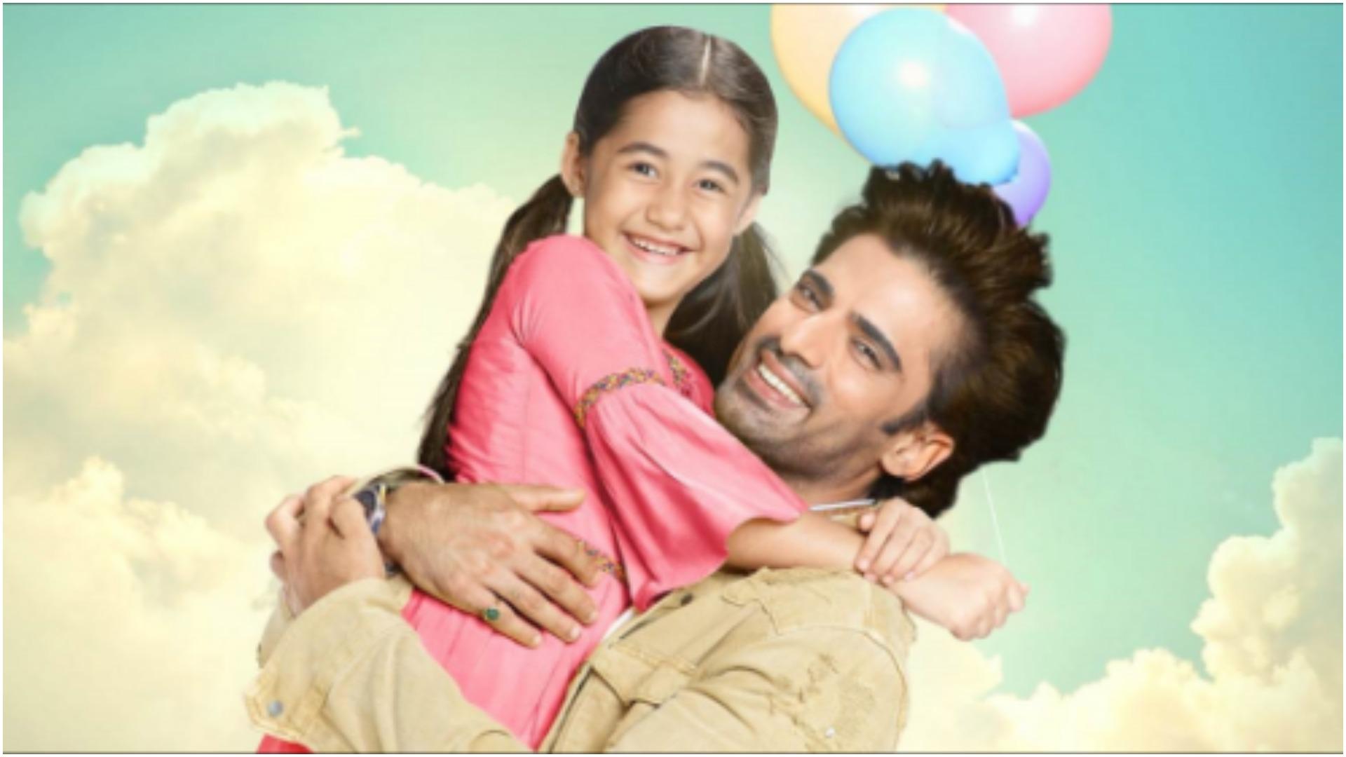 Kullfi Kumarr Bajewala: सिकंदर और कुल्फी कुछ इस तरह मनायेंगे एक साथ होने की ख़ुशी