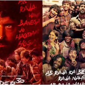 सुपर 30 फिल्म का पोस्टर (फोटो इंस्टाग्राम)