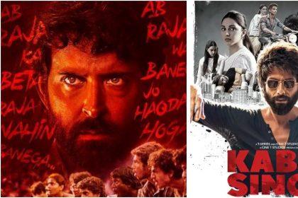 सुपर 30 और कबीर सिंह फिल्म का पोस्टर (फोटो इंस्टाग्राम)