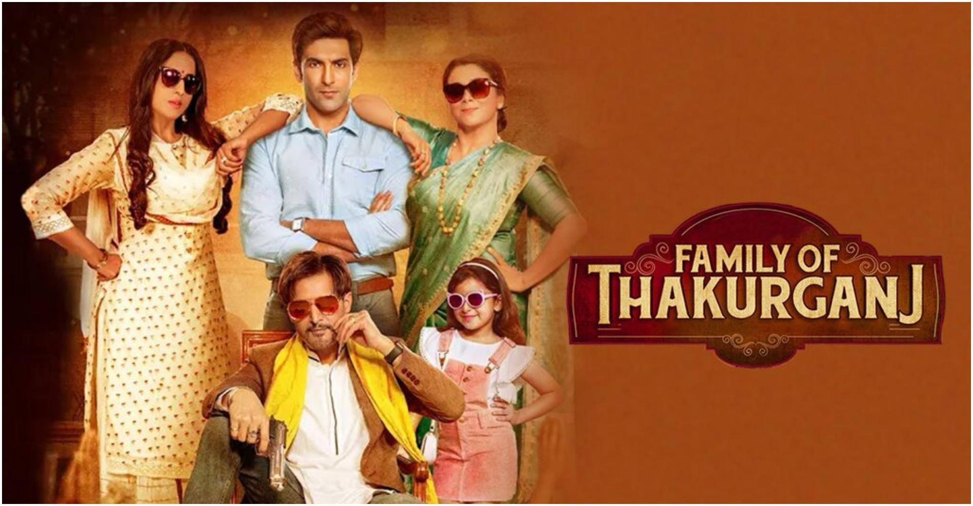 Family of Thakurganj Review: फॅमिली ऑफ ठाकुरगंज की कहानी कमजोर लगी, किरदारों की धड़ाधड़ एंट्री ने चकरा दिया