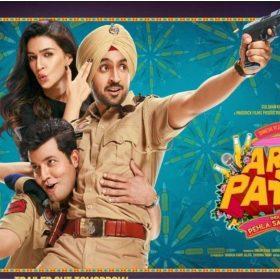 अर्जुन पटियाला फिल्म का पोस्टर (फोटो इंस्टाग्राम)