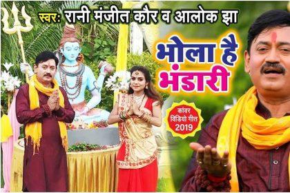 Sawan Shivratri Date Latest Hindi News, Sawan Shivratri Date
