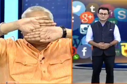 Ajay Gautam Viral Video