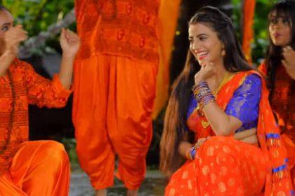 Akshara Singh Bol Bam Song