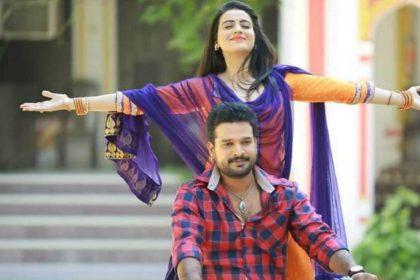 Akshara Singh Ritesh Pandey Movie Shooting will begin 28 August in Uttar Pradesh Raja Rajkumar film
