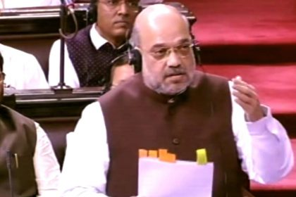 Amit Shah On Article 370