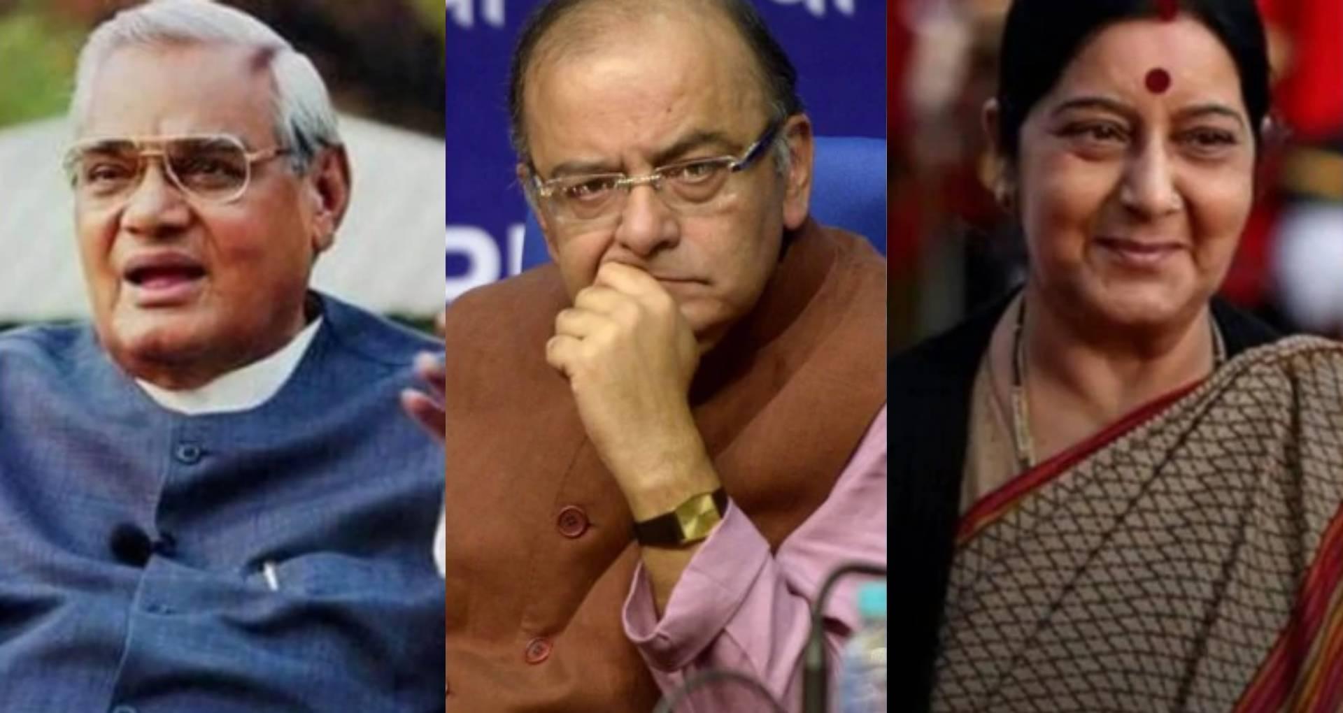 अटल बिहारी वाजपेयी से अरुण जेटली तक, बीते 1 साल में बीजेपी ने खोए 8 बड़े लीडर, अगस्त में हुआ 4 नेताओं का निधन