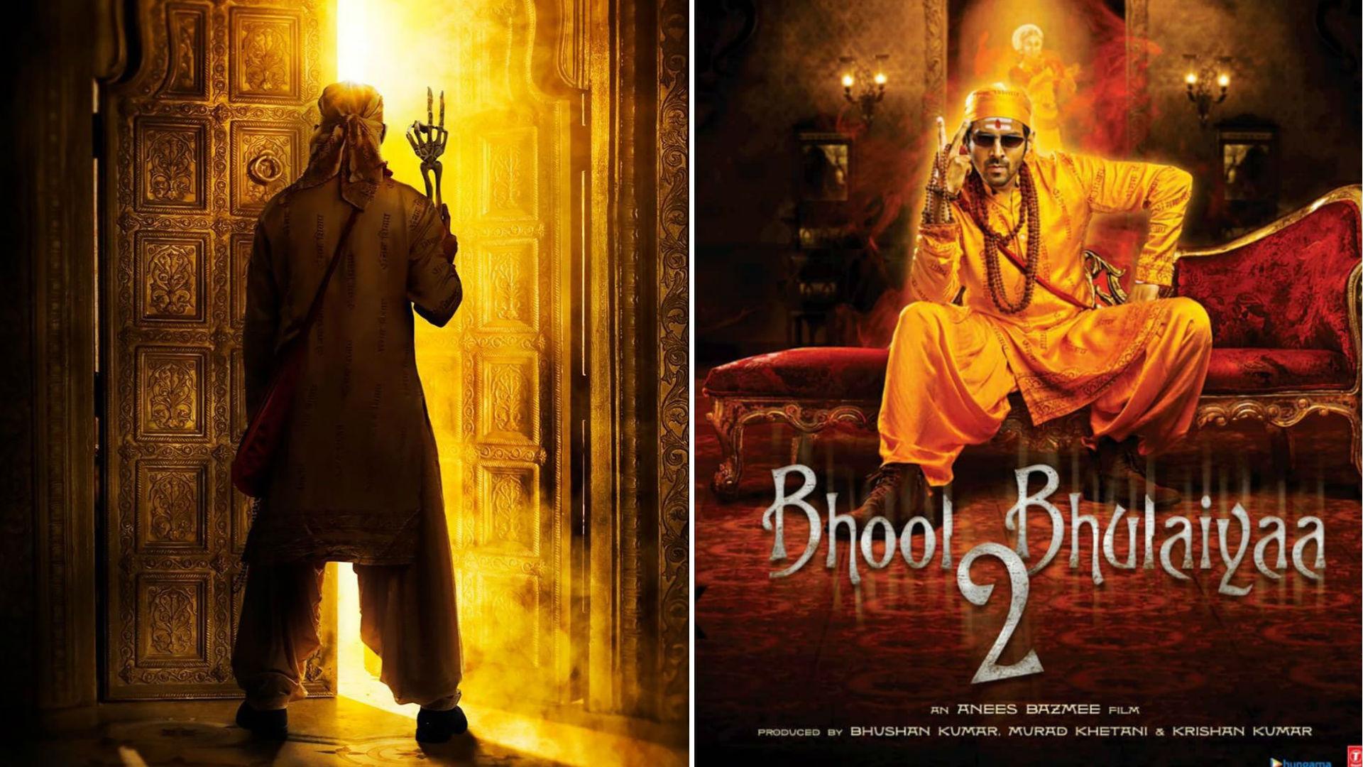 Bhool Bhulaiyya 2 Movie: फिल्म का फर्स्ट लुक आउट, तांत्रिक के भेष में भूतों को भगाने निकले कार्तिक आर्यन