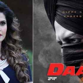Daaka Movie Gippy Grewal Zareen Khan