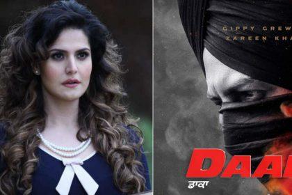 Daaka Movie Gippy Grewal Zareen Khan