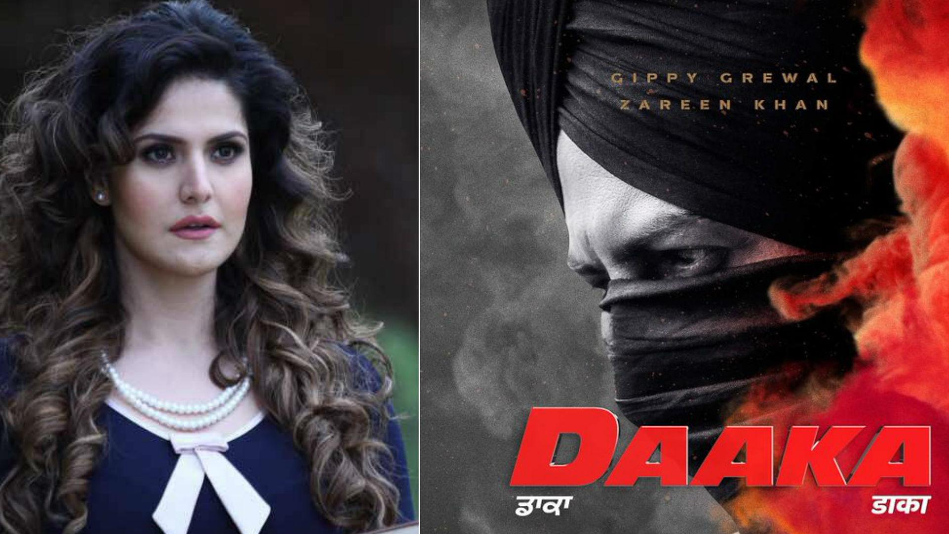 Daaka Movie: गिप्पी ग्रेवाल-जरीन खान की पंजाबी फिल्म की रिलीज डेट का खुलासा, इस दिन देगी सिनेमाघरों में दस्तक