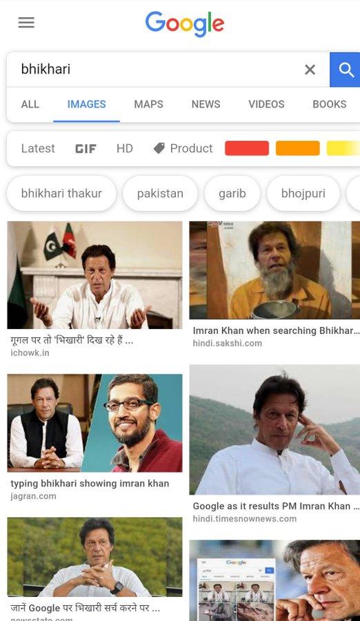 गूगल पर भिखारी सर्च करने पर दिख रही है पाकिस्तान के पीएम इमरान खान की ये तस्वीर! 1