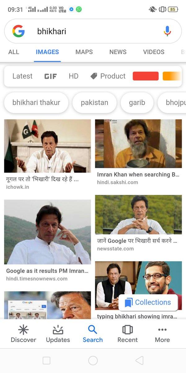 गूगल पर भिखारी सर्च करने पर दिख रही है पाकिस्तान के पीएम इमरान खान की ये तस्वीर! 2