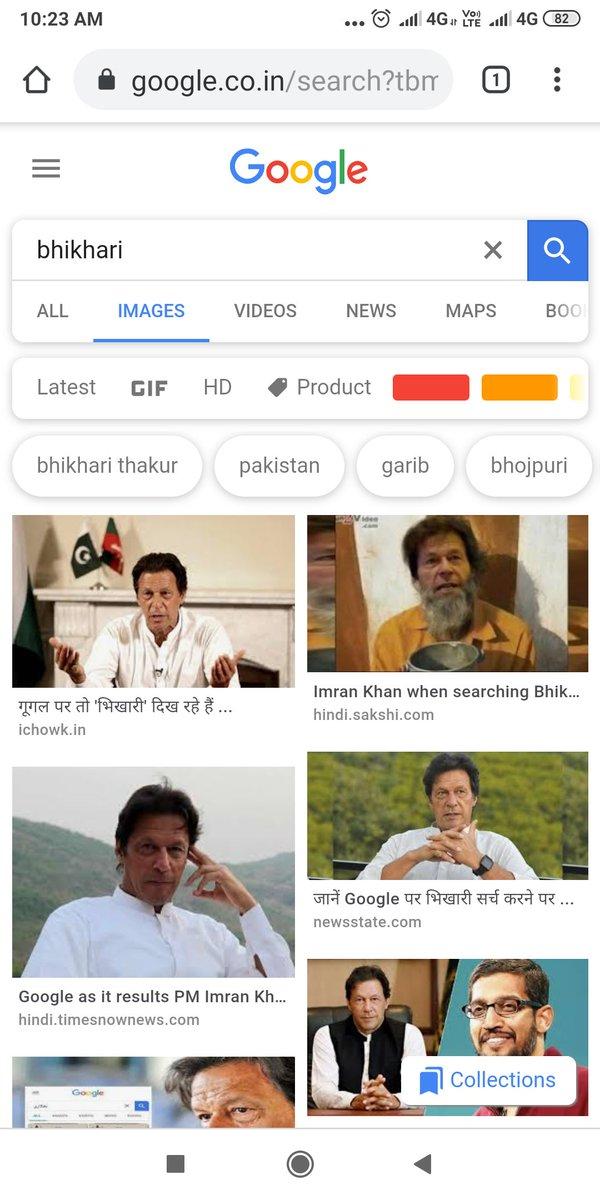 गूगल पर भिखारी सर्च करने पर दिख रही है पाकिस्तान के पीएम इमरान खान की ये तस्वीर! 3